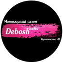 Debosh Nails